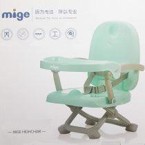 Ghế ăn dặm Mige điều chỉnh 4 độ cao, nhỏ gọn tiện mang đi du lịch